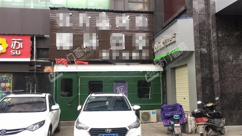 北京路安业酒店旁烤肉店急转