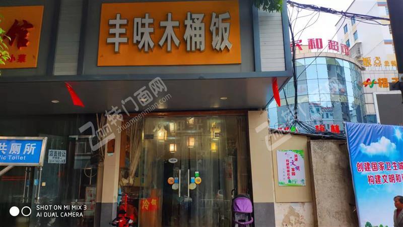 (转让)赣县万邦购物中心出入口餐饮店转让