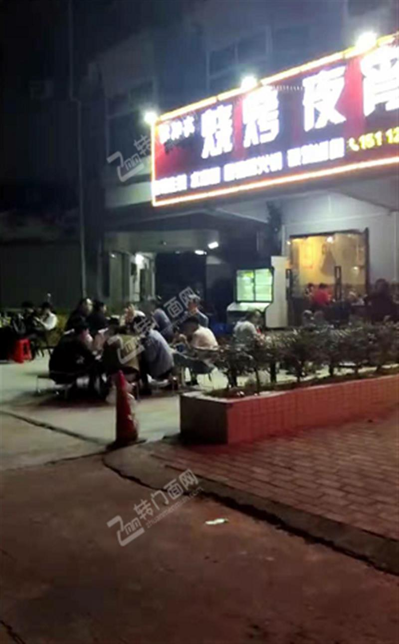 宝安汽车站旁餐饮店急转
