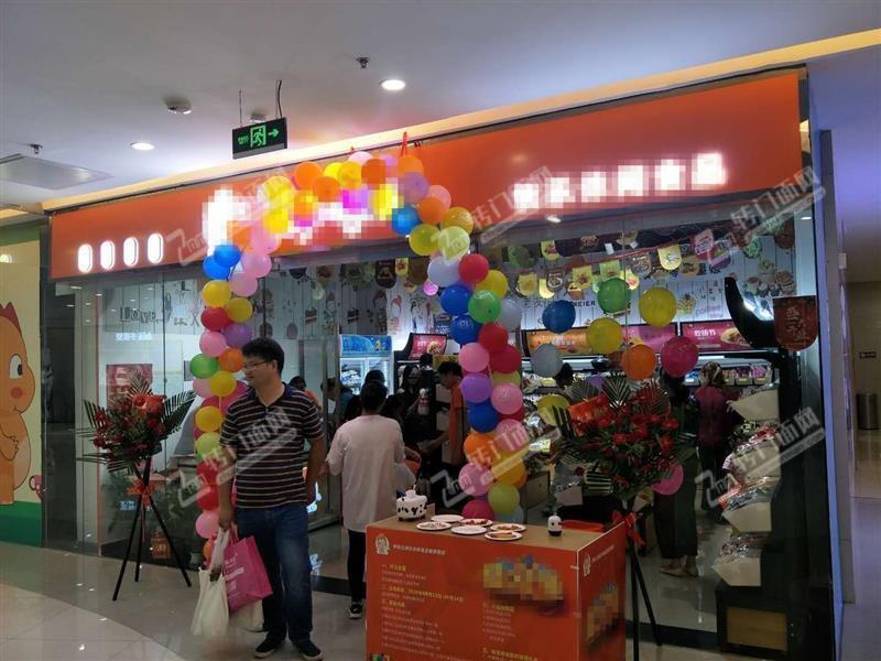 成熟购物中心34㎡盈利品牌连锁零食店转让