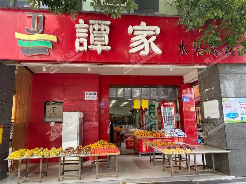 急转马厂临街拐角水果超市(营业额8000+)