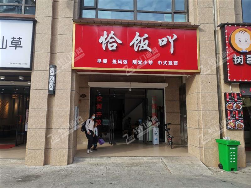 (全部一起打包)低价转让星沙泉塘碧桂园商业街130平餐饮旺铺