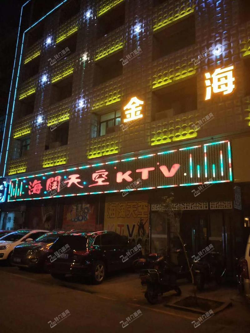 急转星沙盈利210平KTV