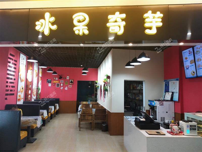(四年老店)河西市政府商圈奥克斯缤纷广场65平甜品小吃店转让