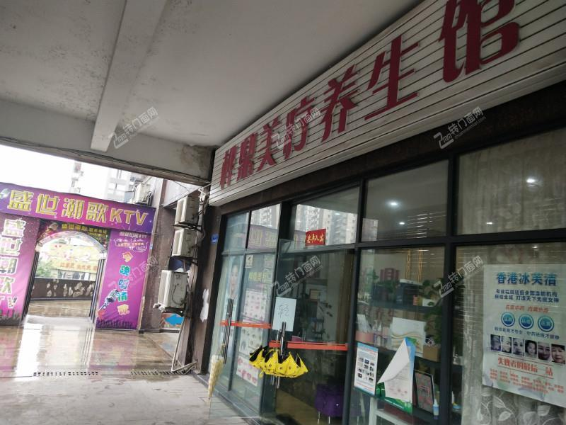 Z巴南区鱼胡路大型社区底商临街美容美疗养生馆转让