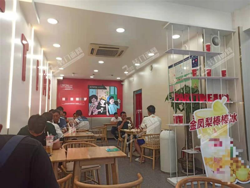 临近九方购物中心品牌奶茶店转让