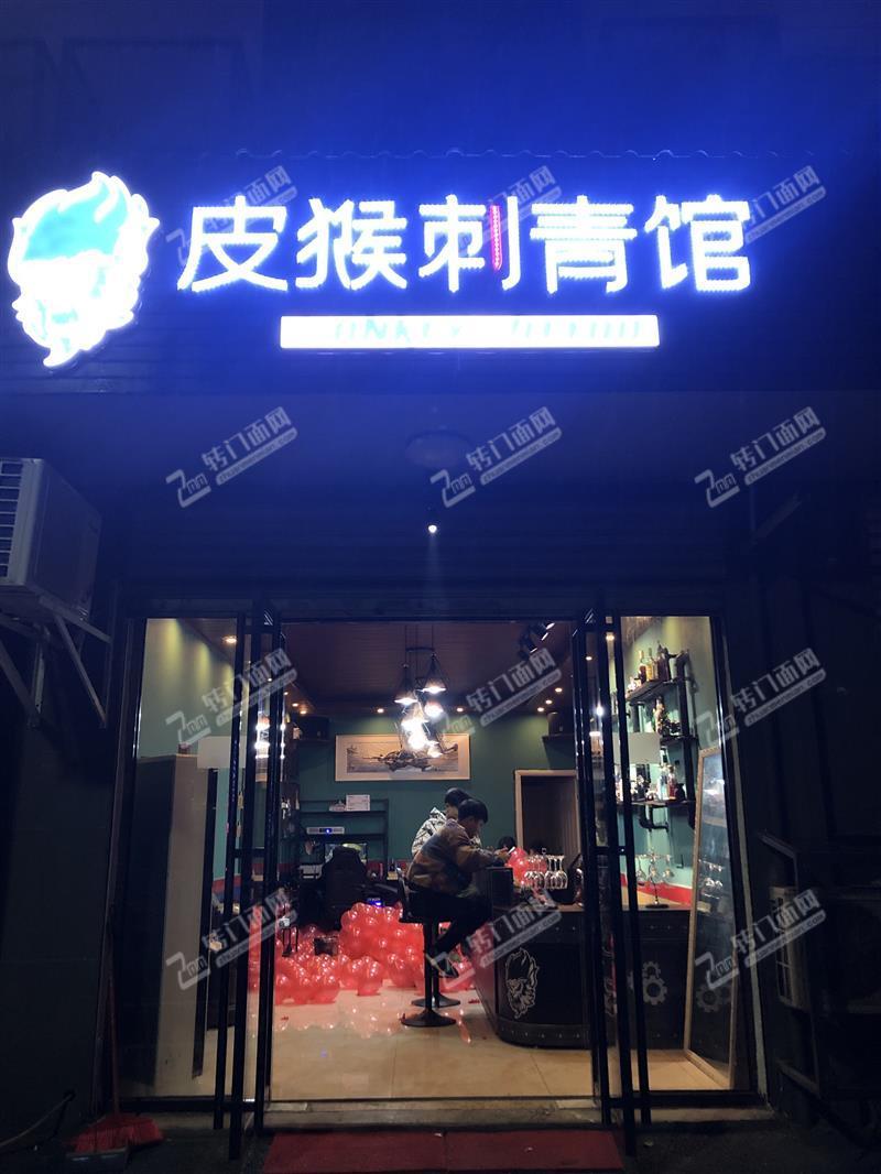 低价急转、星沙成熟小区40㎡临街旺铺 (可空转)