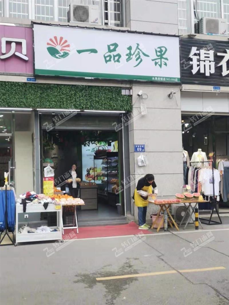 急转中南汽车世界营业额4-5000+临街水果店