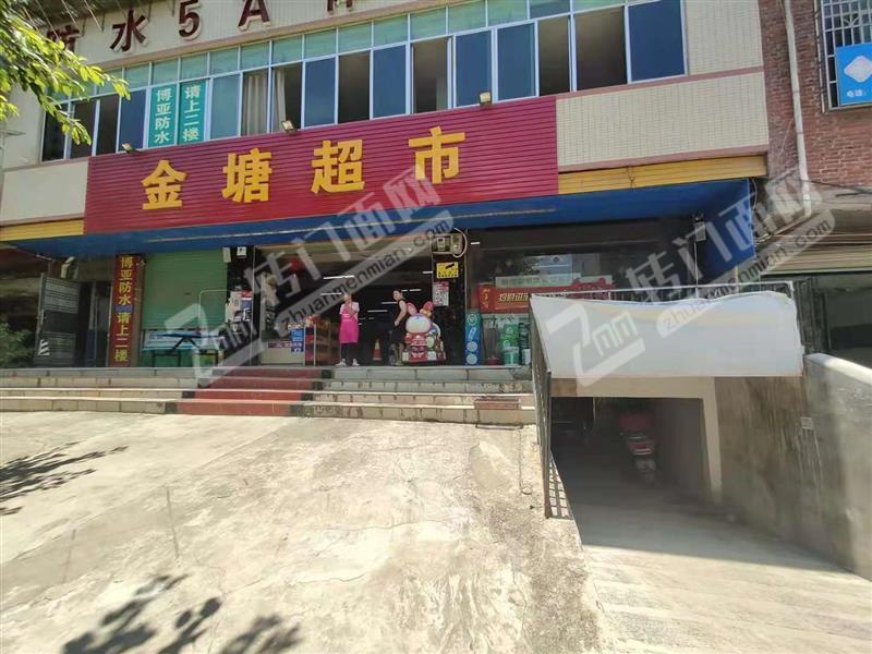 蓉江新区潭口 工业园区 生活便利超市低价转让