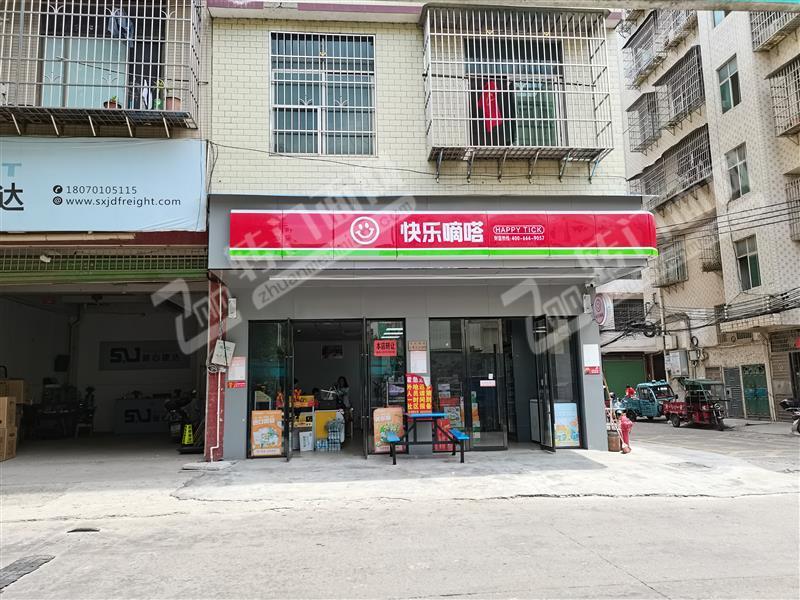 南康金鸡社区转角位置便利店低价转让