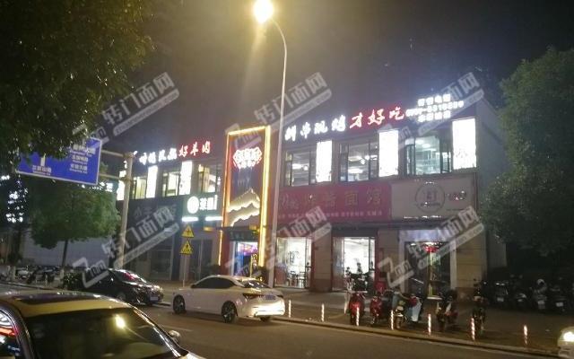 万象城水游城位置显眼大型餐饮店转让