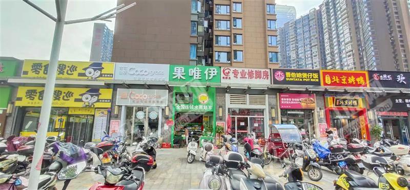 宝能城高档社区店水果店转让,