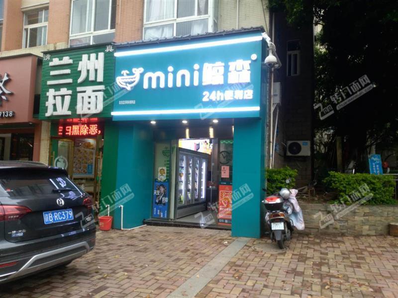 大型小区第一家社区便利店转让