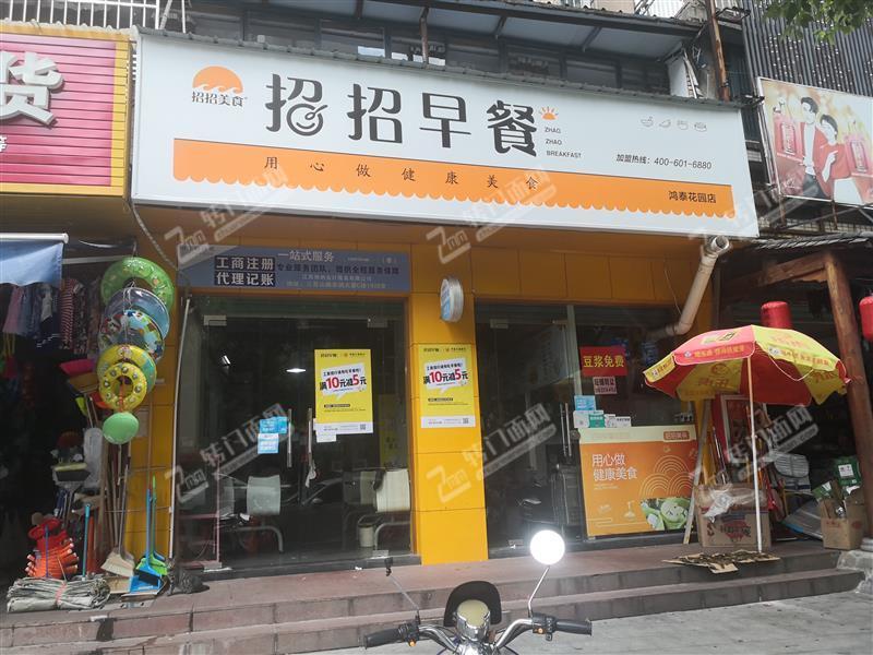 万象城附近三百山路鸿泰花园双门面品牌早餐餐饮店转让