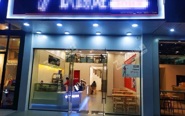 开发区国际企业中心旁奶茶店低价转让