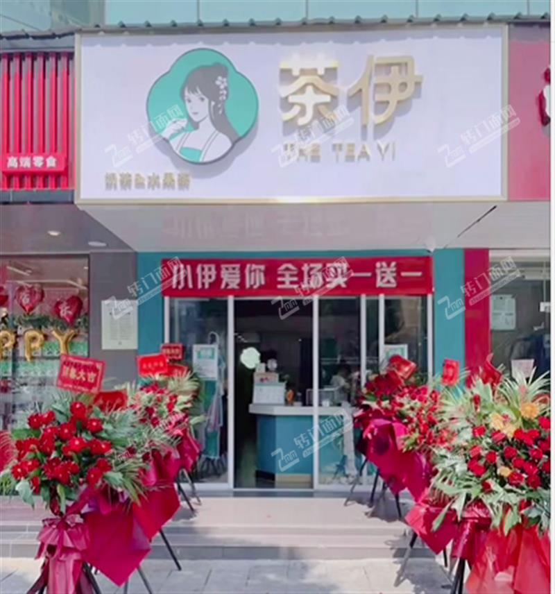 南门广场转盘处盈利中奶茶店招合伙人