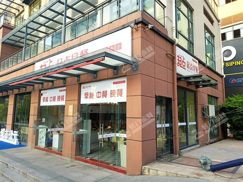 赣县第二人民医院营业额2000以上早餐店转让