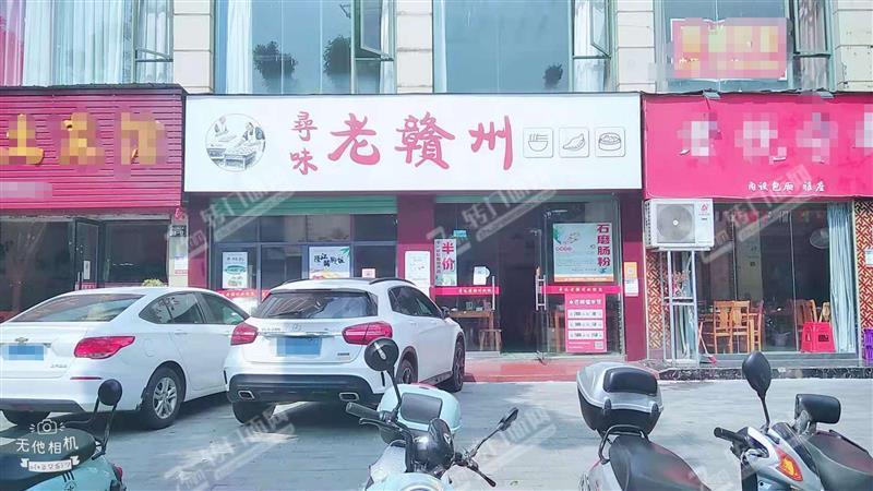 蓝波湾小区门口盈利中早餐店忍痛转让