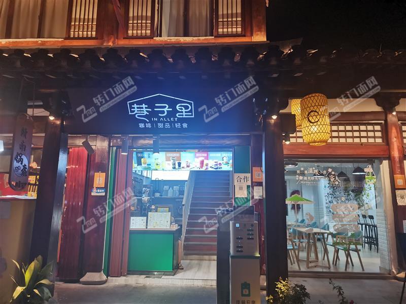 郁孤台主街中心位奶茶小吃店转让