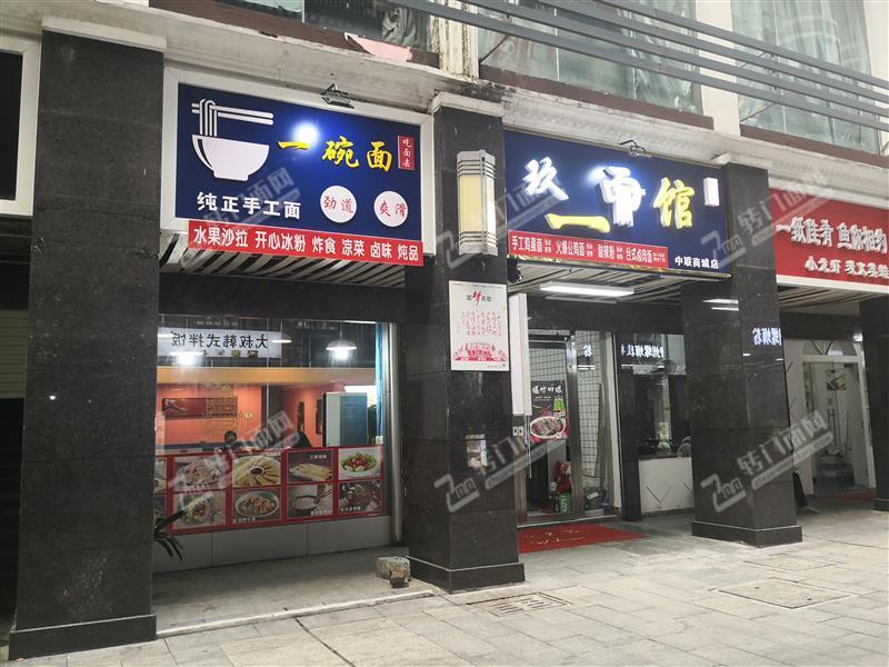中联商城里面双门面餐饮店转让,便宜出